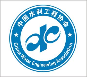 China Water Engineering Association