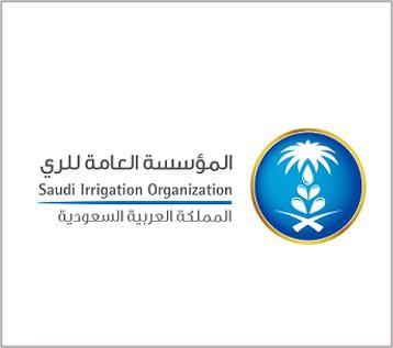 Saudi Irrigation Organization