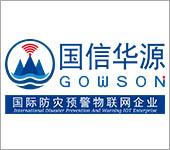 Beijing Guoxinhuayuan Technology Co.,Ltd.