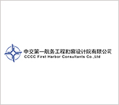CCCC First Harbor Consultants Co.Ltd (FDINE)