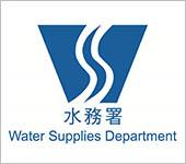 Water Supplies Department