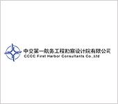 CCCC First Harbor Consultants Co.Ltd (FDINE)