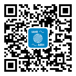 IAHR WeChat Official Account QR Code_w250.png