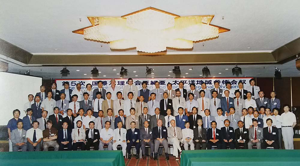 5th Congress of the Asia and Pacific Division of IAHR, Seoul, Korea (1986).