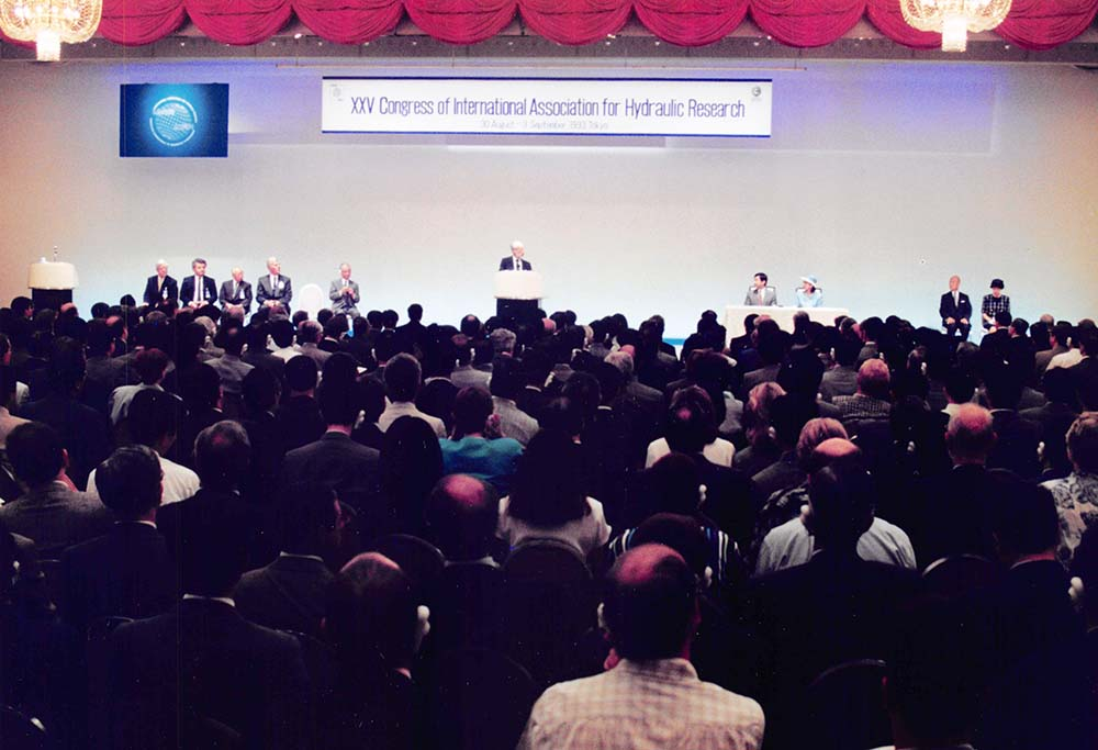 Opening of the 25th IAHR World Congress, Tokyo, Japan.