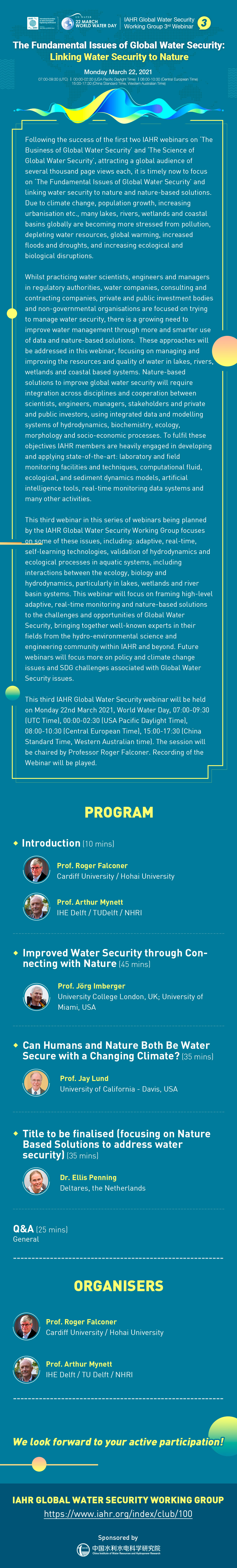 The-Business-of-Global-Water-Security--Linking-Knowledge-to-Practice-详情-简化2.jpg