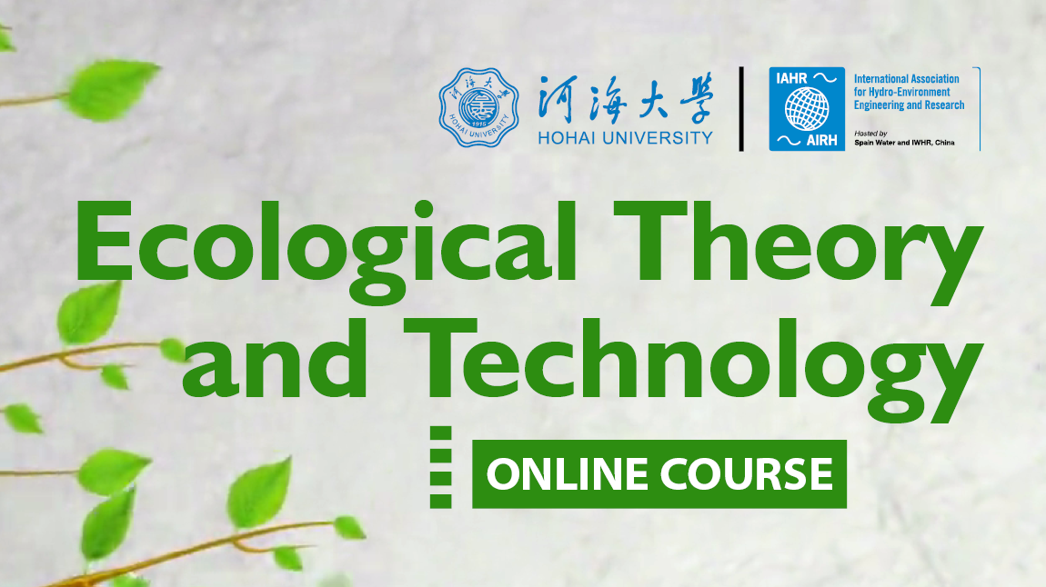 20210317 Ecological Theory and Technology -300ppi.png