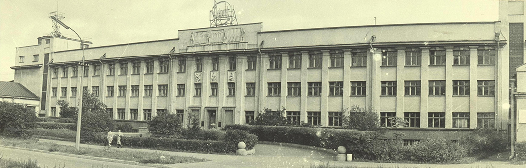 The Vedeneev All Russia Institute of Hydraulic Engineering was founded on 5 September 1921 to solve land reclamation and water management problems.